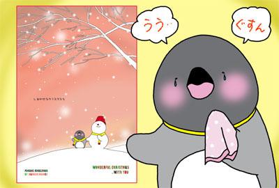 2013-11-shoukai-1.jpg