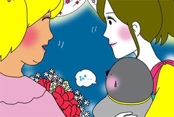 2013-2-ANSHIN.jpg