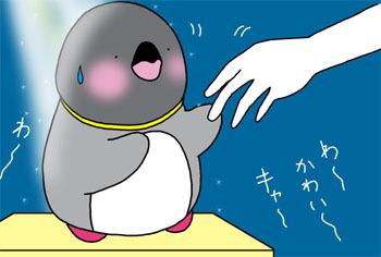 2013-2-kyouiku.jpg