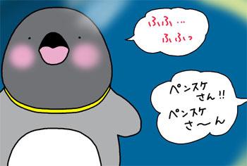 2013-2-yonderu.jpg
