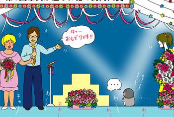 2013-3-SAITOUJOU.jpg