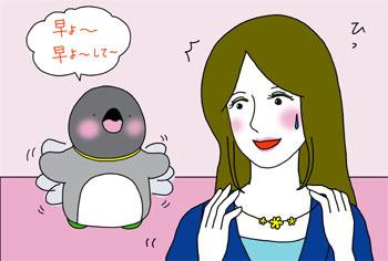 2013-9-ohayaku.jpg