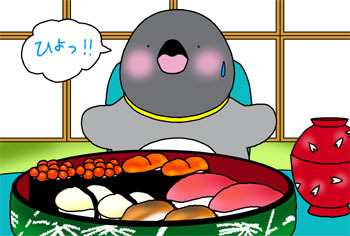 2014-1-OSUSHI.jpg