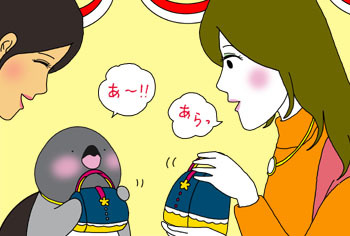 2014-1-onaji.jpg