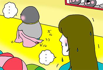 2014-11-shitsurei.jpg