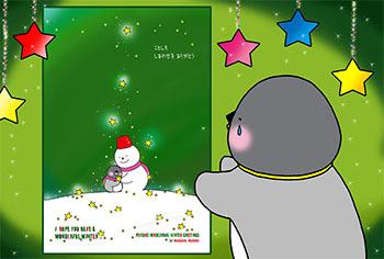 2014-11-shoukai-1.jpg
