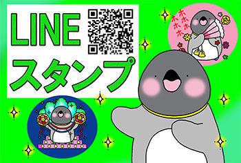 2014-12-stamp news.jpg