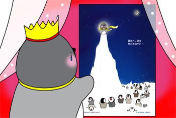 2014-2-shoukai-3.jpg