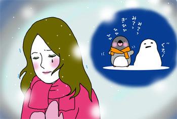 2014-4-kashikoinou.jpg