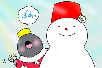 2014-4-ushiro.jpg