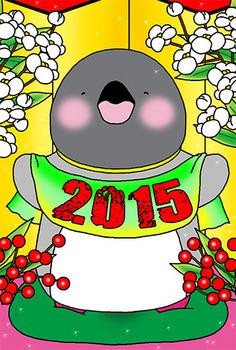 2015-1-1.jpg