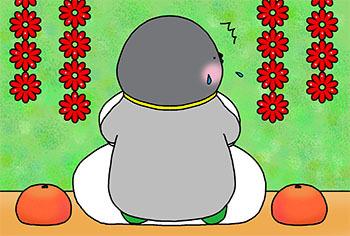 2015-1-mochi ushiro .jpg
