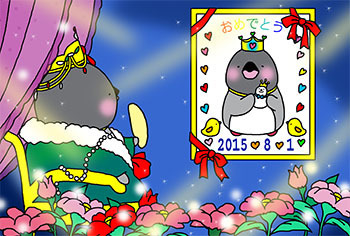 2015-8-4-shouzou.jpg