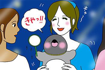2015-8-yorokobi.jpg