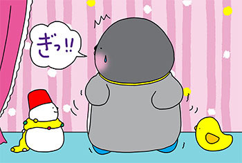 2016-8-ushiro.jpg
