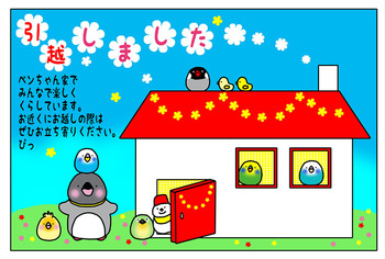2019-10-shirase.jpg