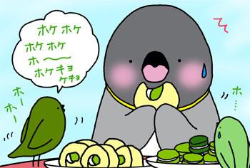 2111-10-moshiyashite.jpg