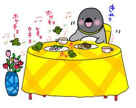 HOKEKYOTO OCHA.jpg