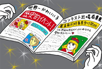 ep3-7-2.jpg