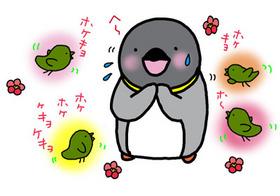 hokekyo-@ohanashi.jpg