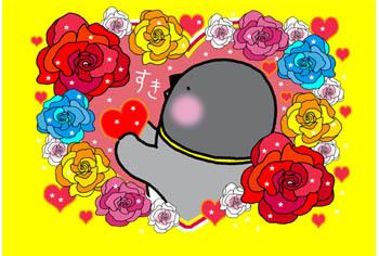 itami card kiiro-1.jpg
