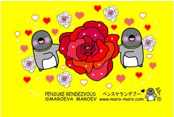 itami card kiiro-2.jpg