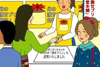 moushiwake1.jpg