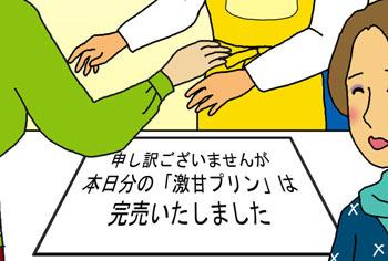 moushiwake2.jpg